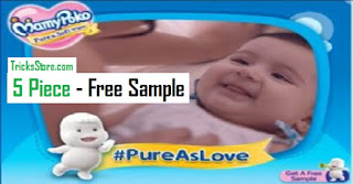 Get Free MamyPoko Pure and Soft Wipes sample free trick