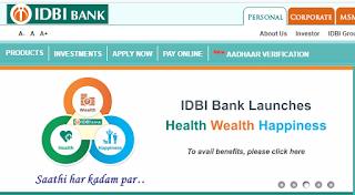 idbi bank online form