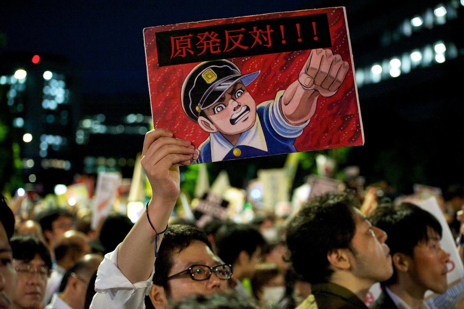 Ciudadanos japoneses marchando en la actualidad.