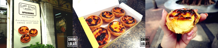 Lord Stow's Bakery (安德鲁葡挞)