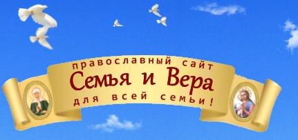 сайт семья и вера концерт День России