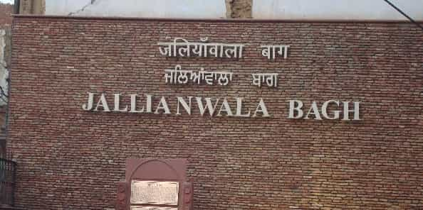 FileJallianwala-Bagh