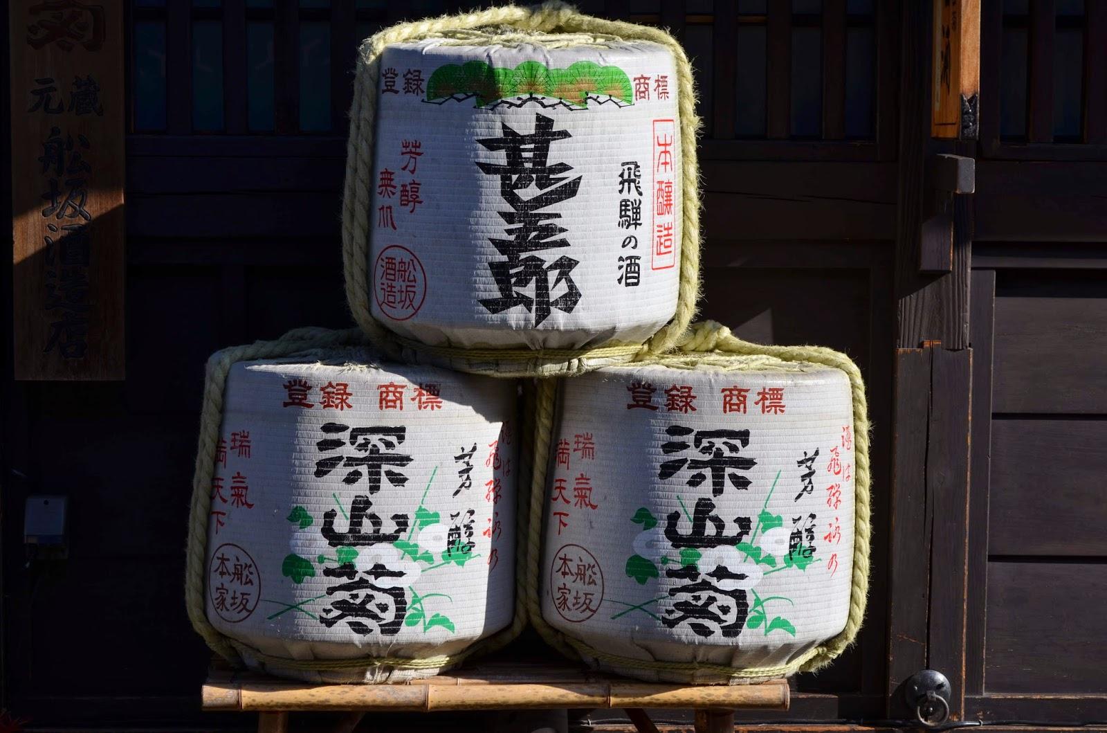 Japanese Sake from Takayama