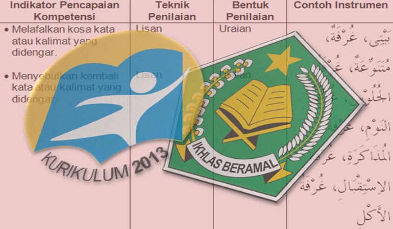Promes RPP Silabus PAI Khusus MI Kelas 5 Revisi 2017 Kurikulum 2013