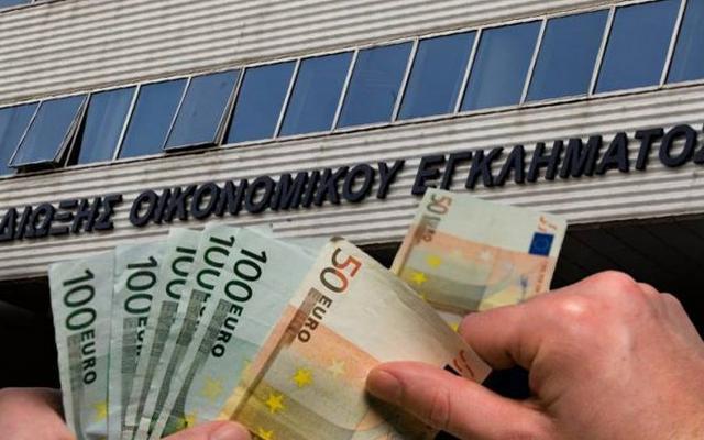 Στην «τσιμπίδα» του ΣΔΟΕ 2.099 φορολογούμενοι για ξέπλυμα «μαύρου» χρήματος