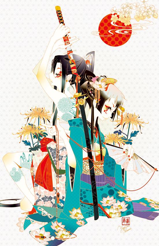 Funarium (Yoshimi Ohtani) - http://www.funarium.com/