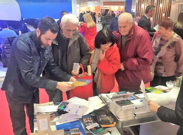 Στη Holidays & Spa Expo της Σόφιας προορισμοί της Μακεδονίας «για την ενίσχυση μη τουριστικών περιοχών»