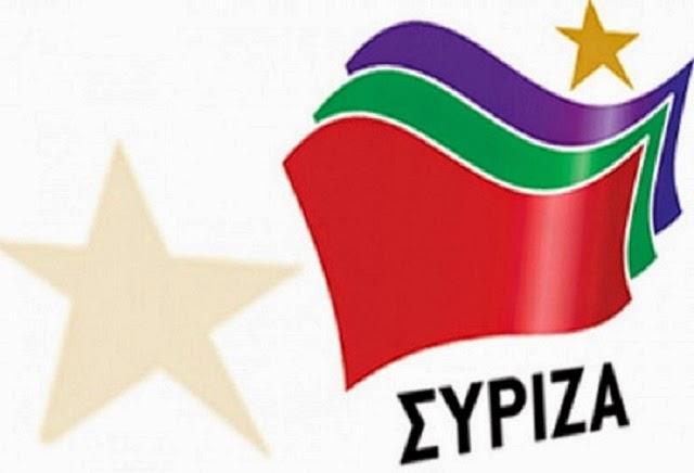 FINANCIAL TIMES και … «ΠΟΤΑΜΙ» κατά της Αριστερής Πλατφόρμας του ΣΥΡΙΖΑ!