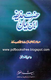 book of ra download offline