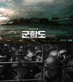 Battleship Island (2017) WEB-DL