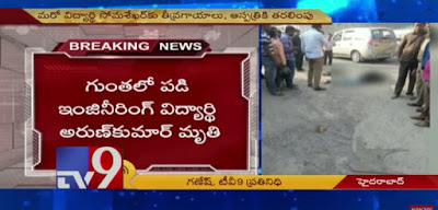 Engineering student dies in road accident in Kukatpally