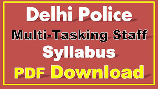 Delhi Police MTS Syllabus PDF Download
