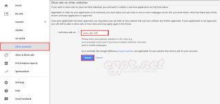 تقديم طلب لقبول موقعك في Google AdSense