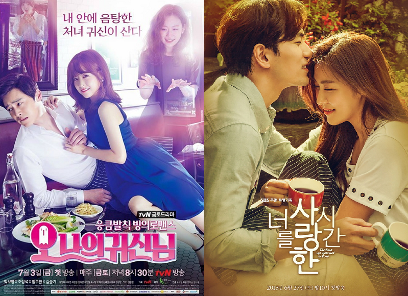 New Drama Alert: Oh My Ghostess and The Time I Loved You