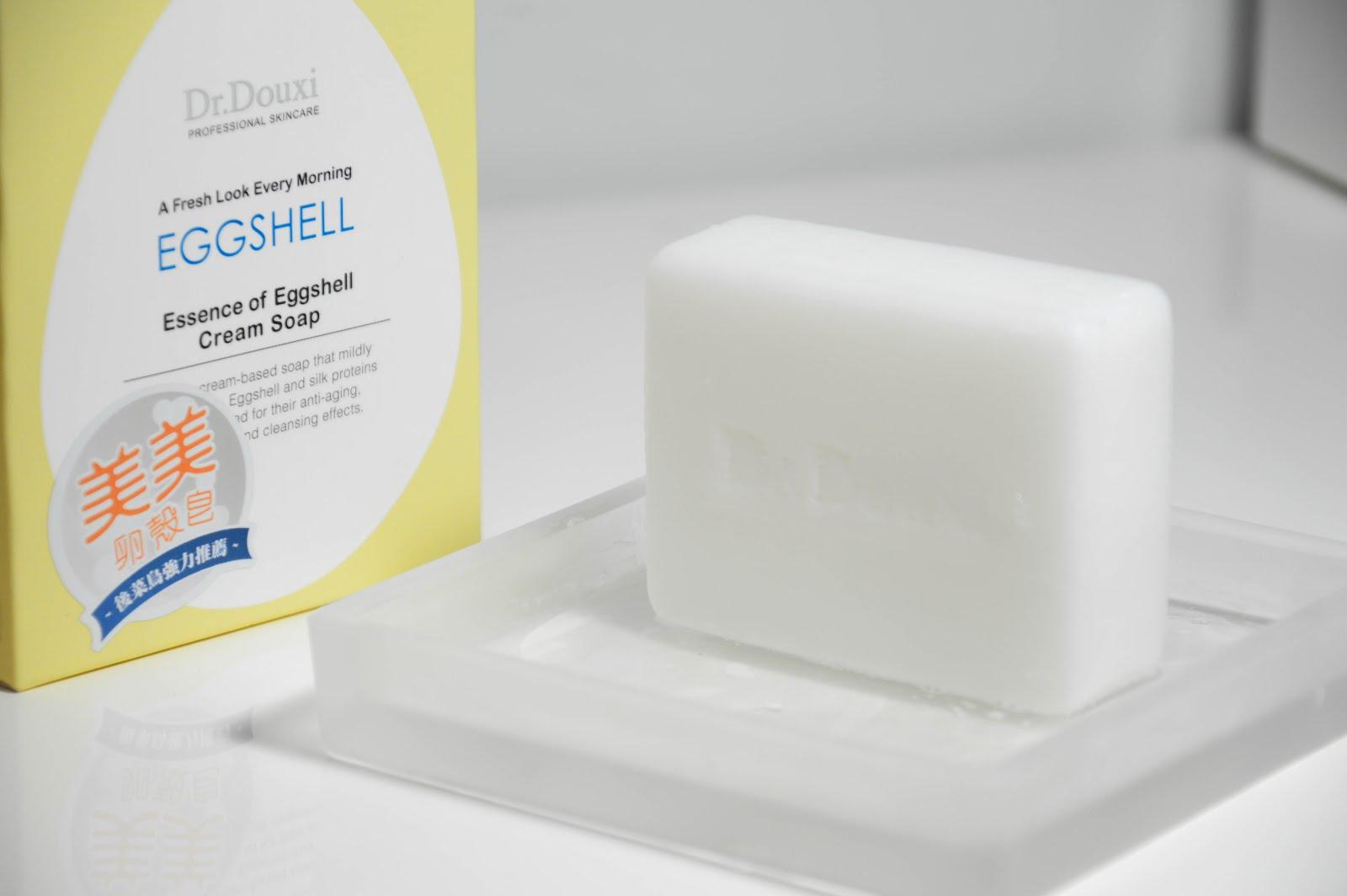 dr douxi egg shell soap malaysia