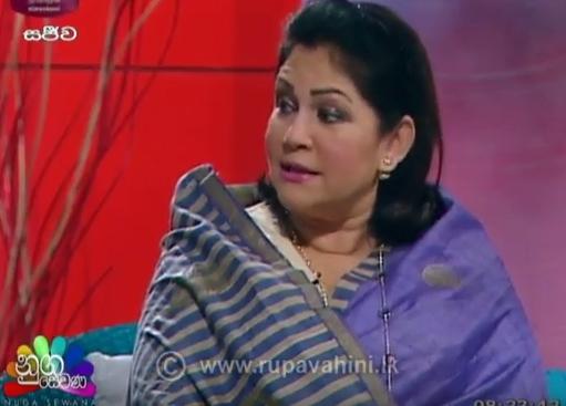 Nugasewana 16/02/2017| Featuring Rosi Senanayake