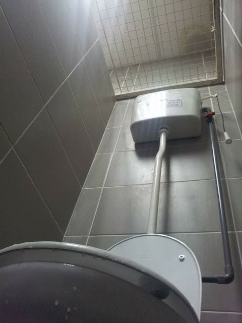Seram ada pendinding dalam tandas