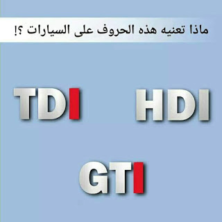 SDI-TDI-HDI-CDTI-JTD-CRD-TCDI-CDI-DITD-DI-D