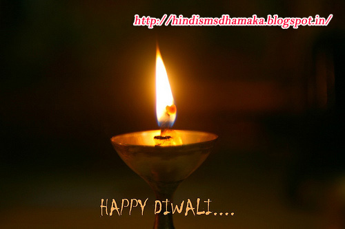 beautiful happy diwali ecard for family and friends