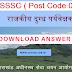 Download UKSSSC State Milk Supervisor ( Post Code 06 ) Answer Key 2017