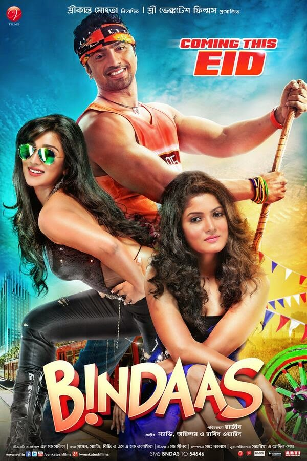Tomake chere ami (bindaas) listen to songs online or download.