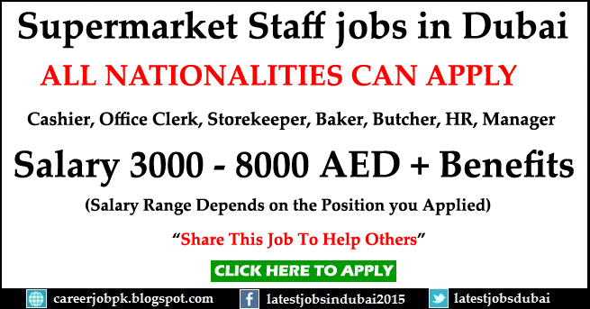 Supermarket jobs in Dubai