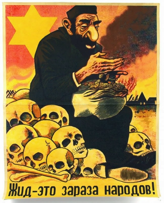 A History of Graphic Design: Chapter 29: Propaganda Posters