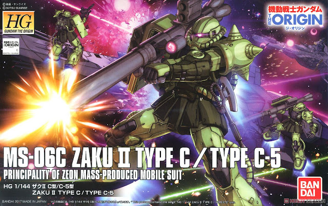 HG 1/144 MS-06 Zaku II Type C / C5 [Gundam The Origin] Box art