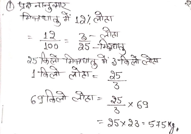 alligation and mixture tutorial alligation and mixture aptitude questions mixture and alligation tricks for cat mixture and alligation methods tricks to solve alligation and mixture problems question on alligation and mixture feel free to learn mixture and alligation mixture and alligation tricks for bank exams mixture and alligation problem mixture and alligation short tricks in hindi mixture and alligation career bless mixture and alligation problems shortcuts mixture and alligation by arun sir alligation and mixture in aptitude formulas alligation and mixture tough questions mixture and alligation cbse alligation and mixture feel free to learn alligation and mixture cat shortcut for mixture and alligation alligation and mixture short tricks ibps guide mixture and alligation short trick to solve mixture and alligation mixture and alligation formulae mixture and alligation questions and answers pdf in hindi online test on alligation and mixture mixture and alligation problems bankers adda shortcut to solve alligation and mixture mixture and alligation pdf download short tricks for alligation and mixture alligation and mixture basic concept mixture and alligation cat level questions alligation and mixture short shortcut for alligation and mixture mixture and alligation trick mahendra guru mixture and alligation average mixture and alligation mixture and alligation problems for bank exam alligation and mixture career bless gre mixture and alligation problems how to solve mixture and alligation problems quickly mixture and alligation for three quantities aptitude alligation and mixture difference between mixture and alligation questions on mixture and alligation pdf basics of mixture and alligation how to solve alligation and mixture questions mixture and alligation abhinay maths study iq mixture and alligation alligation and mixture ratio mixture and alligation 3 quantities mixture and alligation formule mixture and alligation difficult problems mixture and alligation types mixture and alligation question for bank tricks of mixture and alligation india bix alligation and mixture alligation and mixture sums for ibps po mixture and alligation short cuts adda247 mixture and alligation rakesh yadav mixture and alligation mixture and alligation easy tricks mixture and alligation questions and answers in hindi pdf mixture and alligation mock test mixture and alligation problems for ibps po mixture and alligation for sbi clerk