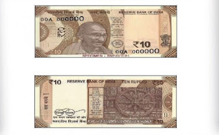 The central government can close the note of Rs 10 rupees, the visually impaired people are facing problems.