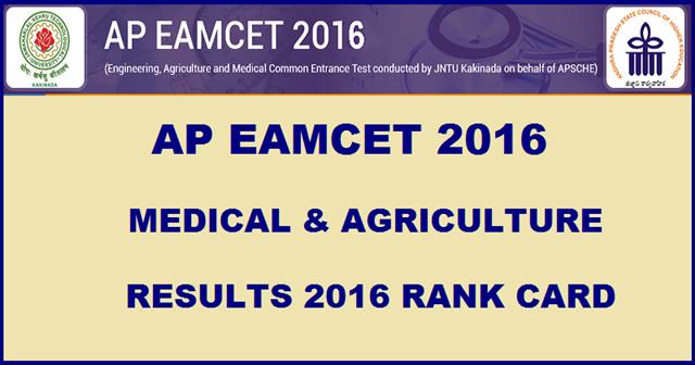 AP-EAMCET-2016-Results