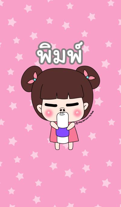 Pim ! SaraPao Cute Girl Theme