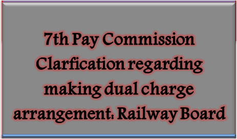 railway-order-7th-pay-commission-clarfication-regarding-making-dual-charge