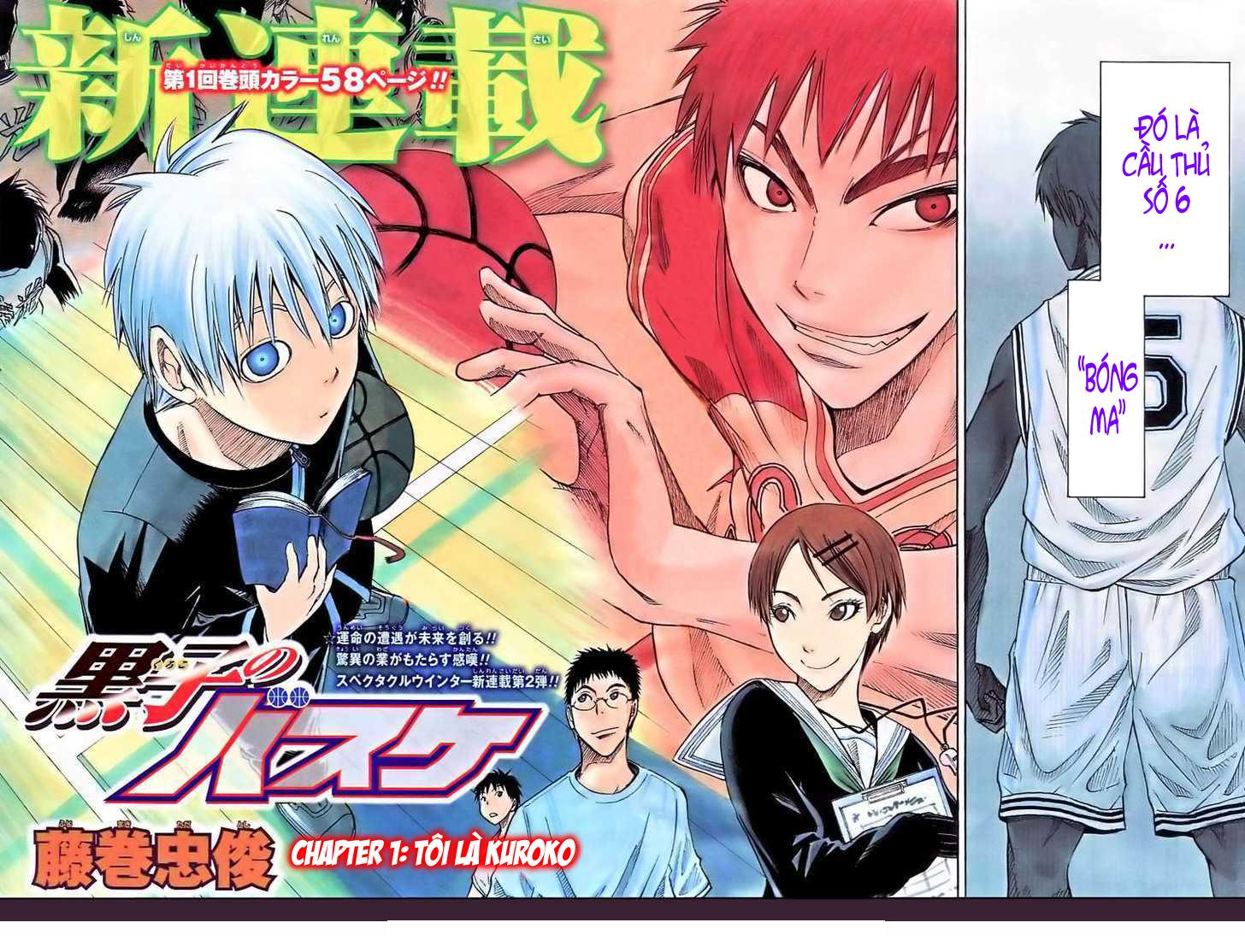 Kuroko No Basket chap 001 trang 2