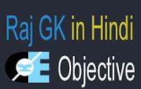Raj GK
