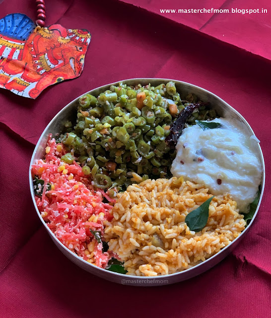 Poondu Beans Kari | Poondu Beans Poriyal Recipe