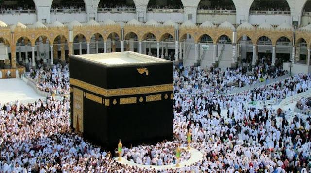 হজের টাকা মানুষ হত্যার কাজে খরচ করছে সৌদি আরব'
