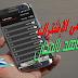 تطبيق MobiKora 2018 مشاهدة مختلف القنوات العربية و العالمية المفتوحة و المشفرة كباقة beIN بالمجان