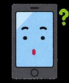 スマートフォンのキャラクター(疑問)