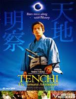 Tenchi meisatsu (2012) online y gratis