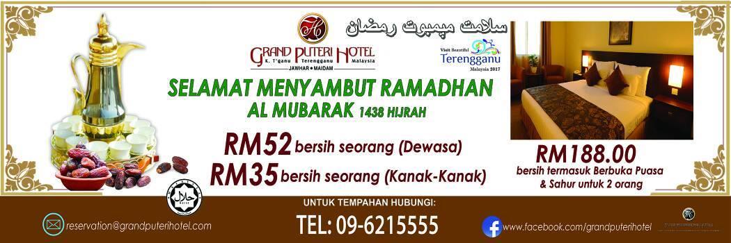 Buffet Ramadhan grand puteri hotel Terengganu 2017