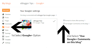 Google Comment Box for Blogger step 1
