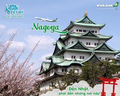 Vé máy bay đi Nagoya Nhật Bản hãng EVA Air