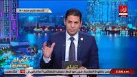 برنامج انفراد مع سعيد حساسين حلقة الاثنين 1-5-2017