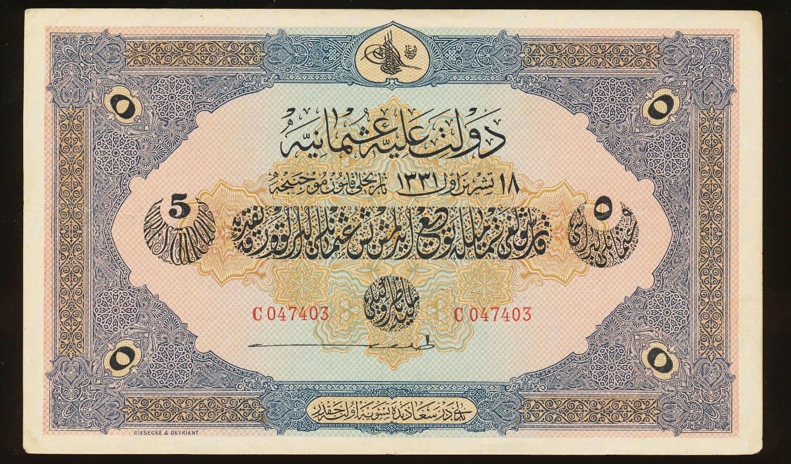 Ottoman empire paper