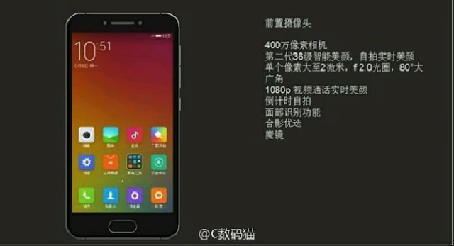 Đánh giá Xiaomi Mi S (1)