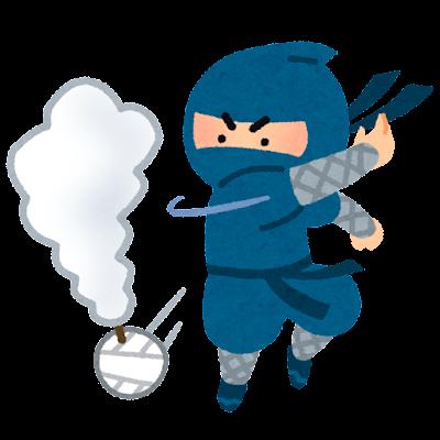煙玉を投げる忍者のイラスト