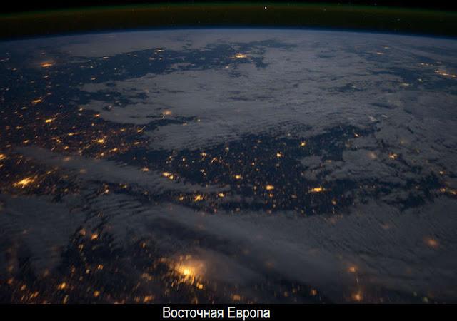Ночная Земля из космоса 19