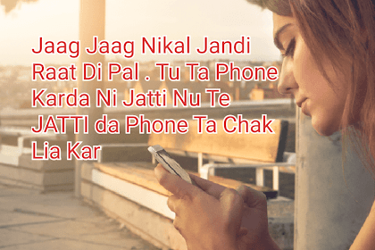 Status For Girl in Punjabi- Beautiful Shayari Photos
