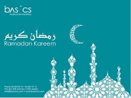 Ramadan Mubarak Wishes Cards: Ramadan Kareem best moqous
